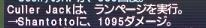 20201015_2章むずシャントット蒸発2.png